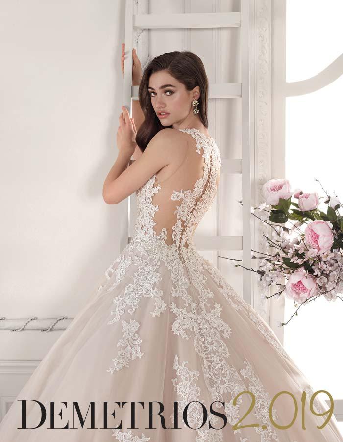 franccesca núvies - los mejores vestidos de novia en barcelona